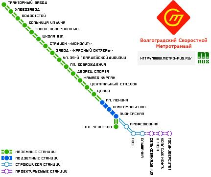 http://volgograd-metro.ucoz.ru/Metro.JPG
